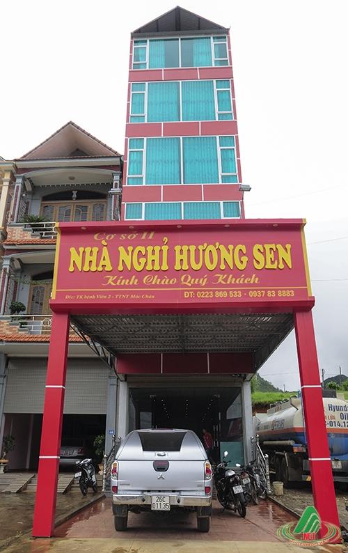 Nhà nghỉ Hương Sen (cơ sở 2)